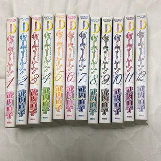セーラームーン(セーラームーン)のセーラームーン♡新装版全巻セット(全巻セット)