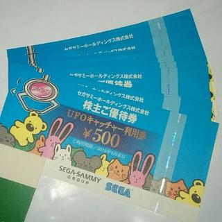 セガ(SEGA)のセガ セガサミー UFOキャッチャー利用券 500円×14枚(遊園地/テーマパーク)