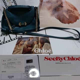 シーバイクロエ(SEE BY CHLOE)のSeeByChloe'チェーンショルダーバッグ(ショルダーバッグ)