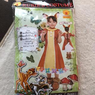 ディズニー(Disney)のディズニー バンビ なりきりコスチューム コスプレ(衣装)