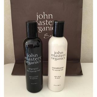 ジョンマスターオーガニック(John Masters Organics)のジョンマスター シャンプー&コンディショナー236ml(コンディショナー/リンス)