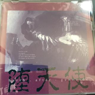 堕天使 処 女の罪 CD(ポップス/ロック(邦楽))