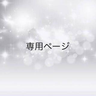 刀剣乱舞 Vol.1 &Vol.2&Vol.3&Vol.4