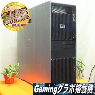 ヒューレットパッカード(HP)の24スレッドCPU☆GTX1050+メモリ24G搭載モンスターPC♪(デスクトップ型PC)