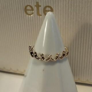 エテ(ete)のエテK10 ダイヤモンド リング 11号 クラウン ティアラ 0.04 アガット(リング(指輪))