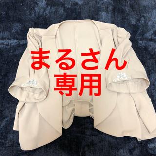 エルディープライム(LD prime)の【美品】LDプライム ボレロ  結婚式(ボレロ)