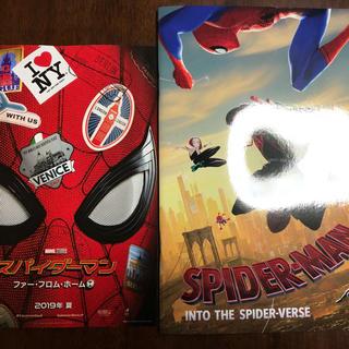 マーベル(MARVEL)のスパイダーマン:スパイダーバース パンフレット + チラシ (洋画)
