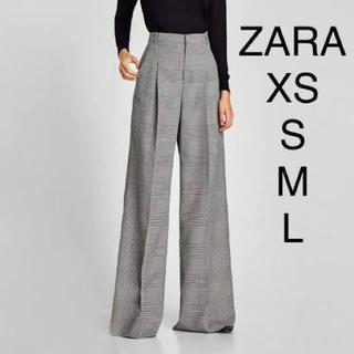 ZARA - ZARA ハイウエストロングパンツ