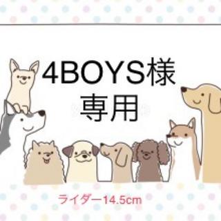 4BOYS様 専用(スクールシューズ/上履き)