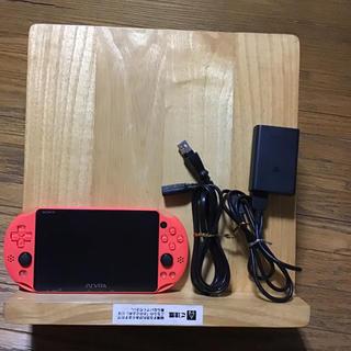 ソニー(SONY)のPlayStation®Vita(PCH-2000シリーズ) Wi-Fiモデル(携帯用ゲーム本体)
