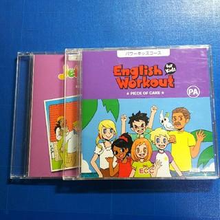 [送料込]ECC CD (朗読)