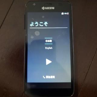 キョウセラ(京セラ)の京セラ KYOCERA Androidスマートフォン SIMフリー(スマートフォン本体)
