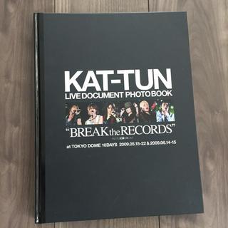 カトゥーン(KAT-TUN)のKAT-TUN  ライブドキュメント  フォトブック  写真集(その他)