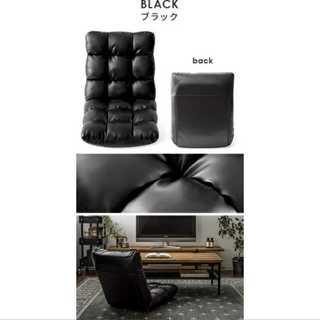 ブラック/レザー/座椅子/コンパクト/もこもこ/ワンルーム(ロッキングチェア)