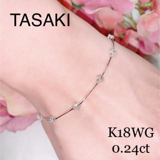 タサキ(TASAKI)のTASAKI K18WGダイヤモンドブレスレット0.24ct美品クーポンお値下げ(ブレスレット/バングル)