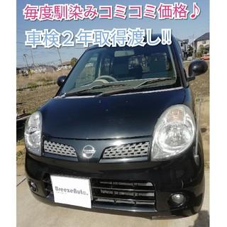 ニッサン(日産)のコミコミ⭐モコ⭐車検2年付⭐千葉県⭐軽自動車⭐MRワゴンのOEM車⭐(車体)