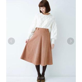 ハコ(haco!)のhaco!のフレアスカート(ひざ丈スカート)