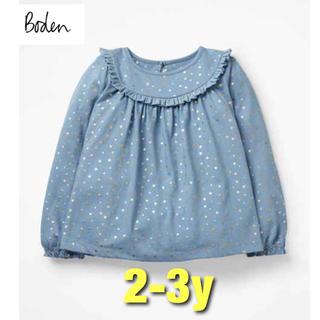 ボーデン(Boden)の【Mini Boden】ミニボーデン ラッフルデザイントップス(Tシャツ/カットソー)