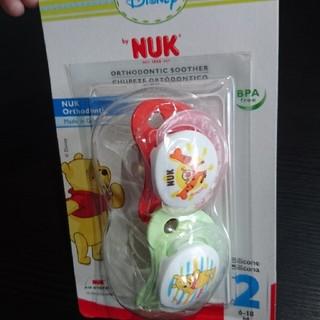 Disney - NUK おしゃぶり ディズニー ティガー プーさん 新品