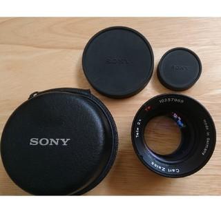 ソニー(SONY)のSONYビデオカメラレンズ(ビデオカメラ)