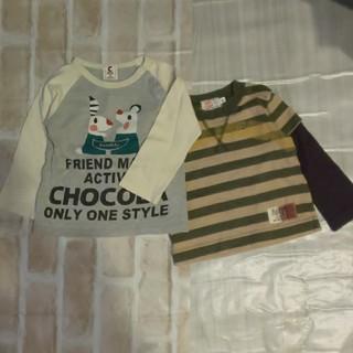 ショコラ(Chocola)の90cm  長袖Tシャツ  2点セット(Tシャツ/カットソー)