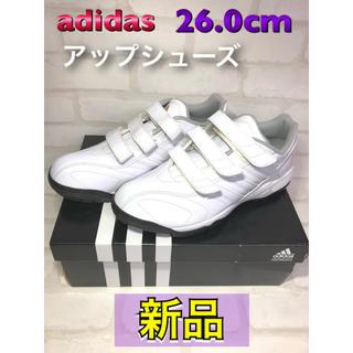 アディダス(adidas)のadidas アディダス 野球用アップシューズ 26.0cm(シューズ)