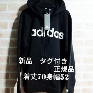 adidas - 新品 adidasパーカー BLACK