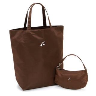 Kitamura ショッピングバッグ 付属ポーチ付き 新品