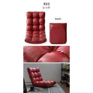 レッド/レザー/座椅子/コンパクト/もこもこ/ワンルーム(ロッキングチェア)