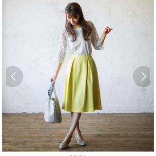 アールユー(RU)の美品  アールユー   ミディ丈 タックフレアスカート xxsサイズ (ひざ丈スカート)