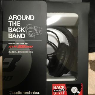 オーディオテクニカ(audio-technica)のオーディオテクニカ バックバンドヘッドホン ATH-BB500 保証期間内(ヘッドフォン/イヤフォン)