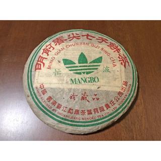 プーアル茶 生茶 雙江孟庫 明前春尖七子餅茶 珍蔵品 400g  1枚 老生茶(茶)