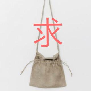エンダースキーマ(Hender Scheme)のHender Scheme red cross bag small Beige(ショルダーバッグ)