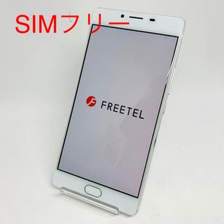 アンドロイド(ANDROID)の【SIMフリー】freetel SAMURAI KIWAMI2 FTJ162B(スマートフォン本体)