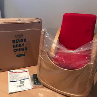 カトージ(KATOJI)のリラックスチェア お食事用テーブル付き ローチェア ベビーチェア 赤ちゃん椅子(その他)