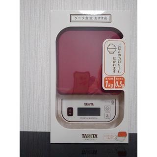 タニタ(TANITA)の【新品未使用】タニタ デジタルクッキングスケール KJ-111S -RD レッド(その他)