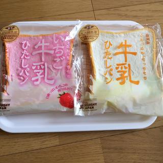【引っ越しSALE】ブルーム 牛乳ひたしパン スクイーズ (おもちゃ/雑貨)