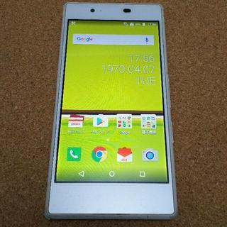 キョウセラ(京セラ)の京セラ Qua phone KYV37 au (スマートフォン本体)