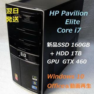 ヒューレットパッカード(HP)のCore i7 GTX460 メモリ12GB 新品SSD160GB+HDD1TB(デスクトップ型PC)