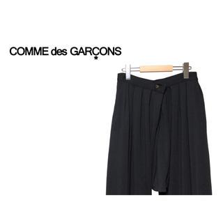 コムデギャルソン(COMME des GARCONS)のVintage 80s COMME des GARCONS ドレープ パンツ(サルエルパンツ)