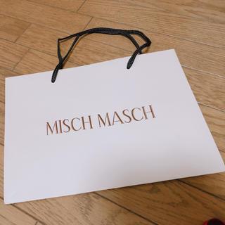 ミッシュマッシュ(MISCH MASCH)のミッシュマッシュ ショップ袋(ショップ袋)