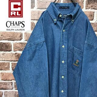 チャップス(CHAPS)の【激レア】チャップス ラルフローレン 刺繍ロゴ ビッグサイズ デニムBDシャツ(シャツ)