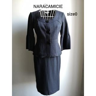 ナラカミーチェ(NARACAMICIE)の美品 NARACAMICIE エレガントノーカラージャケット(ノーカラージャケット)