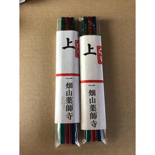 一畑山薬師寺 鉛筆 学業成就  2セット×3本(鉛筆)