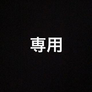 SQUARE ENIX - (最終値下げ)ダンまち 3巻~9巻 セット