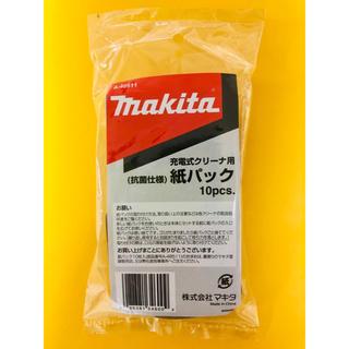 マキタ(Makita)の☆送料無料☆〈新品〉純正 マキタ 抗菌紙パック 10枚入  A-48511(掃除機)