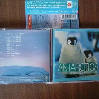 ANTARCTICA/NHKテレビ放送50年「南極プロジェクト」サントラ(ヒーリング/ニューエイジ)