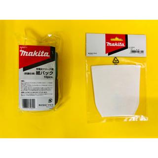 マキタ(Makita)の〈新品〉マキタ 抗菌紙パック 10枚入 A-48511&フィルタ A-43963(掃除機)