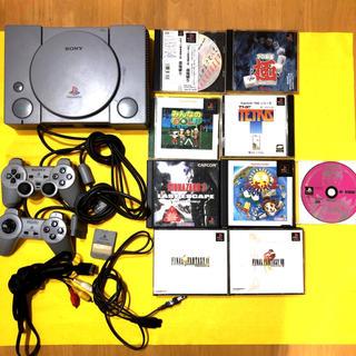 プレイステーション(PlayStation)のSONY play station1®︎ SCPH-9000 美品(家庭用ゲーム本体)