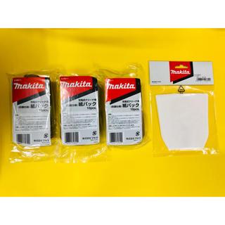 マキタ(Makita)の〈新品〉マキタ 純正抗菌紙パック×3  A-48511&フィルタ A-43963(掃除機)